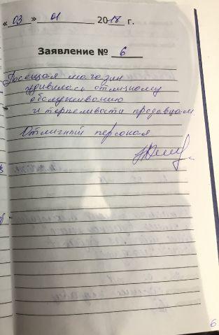 Тверь_1