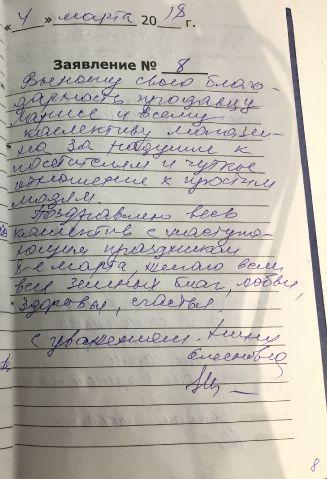 Тверь_3
